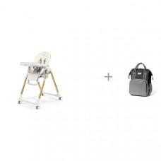 Стульчик для кормления Peg-perego Prima Pappa Follow Me и Сумка-рюкзак для мамы BabyOno Oslo Style