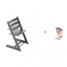 Стульчик для кормления Stokke Tripp Trapp и сиденье Newborn Set для новорожденного