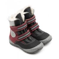 Tapiboo Ботинки детские кожаные утепленные 23020