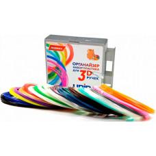 Unid Комплект пластика PLA для 3Д ручек -20 цветов в органайзере