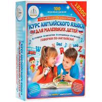 Знаток Курс английского языка для маленьких детей (комплект)