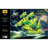 Звезда Модель Корабль-призрак Летучий голландец